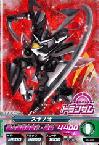 Gta-04-026-M)スサノオ