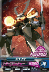Gta-04-027-C)スサノオ