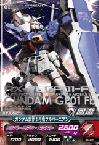 Gta-04-031-R)ガンダム試作1号機フルバーニアン