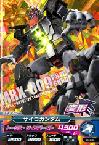 Gta-04-035-M)サイコガンダム