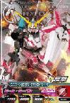 Gta-04-037-R)ユニコーンガンダム(デストロイモード)