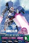 Gta-04-040-R)ダブルオーガンダム