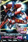 Gta-PR-085)ガンダムAGE-3 オービタル(ハッピーセット)
