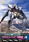 Gta-PR-086)ガンダムAGE-1 ノーマル(ハッピーセット)