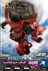 Gta-PR-089)ザク�(シャア専用機)(ハッピーセット)
