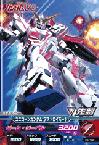 Gta-PR-105)ユニコーンガンダム(デストロイモード)(映画入場特典)