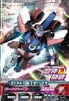 05-003 ガンダムAGE-3 オービタルオービタル (C)