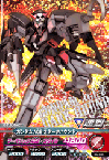 05-005 ガンダムAGE-2 ダークハウンド  (M)