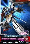 05-009 ガンダムAGE-2 ダブルバレットダブルバレット (C)