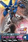 05-010 ガンダムAGE-3 ノーマル (C)
