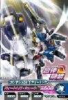 Gta-05-012-C)ガンダムAGE-3 フォートレスフォートレス