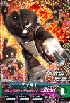 Gta-05-019-M)アッガイ ◇