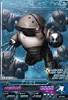 Gta-05-020-R)アッガイ