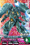 Gta-05-028-M)クィン・マンサ