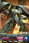 Gta-05-029-C)クィン・マンサ