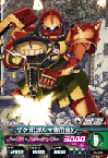 05-035 ザクII(ガルマ専用機) (C)