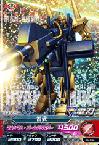 Gta-05-038-M)百式