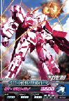 Gta-05-040-C)ユニコーンガンダム(デストロイモード)