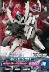 Gta-05-043-C)GN-X(ジンクス)