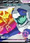 Gta-05-050-C)アセム・アスノ
