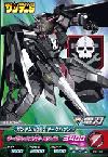 Gta-PR-107)ガンダムAGE-2 ダークハウンド(サンデー超6月)
