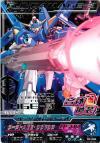 Gta-PR-094)ガンダムAGE-3 ノーマル(食玩ポップコーン2)