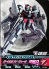 Gta-PR-096)ガンダムAGE-2 ダークハウンド(食玩ポップコーン2)