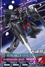 Gta-PR-112)ガンダムAGE-2 ダークハウンド(スペシャルカードパック3)
