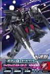 pr-112 ガンダムAGE-2 ダークハウンド(スペシャルカードパック3) (PR)