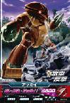 Gta-PR-113)アッガイ(スペシャルカードパック3)