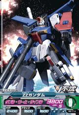 Gta-PR-114)ZZガンダム(スペシャルカードパック3)