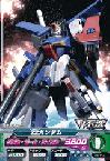 pr-114 ZZガンダム(スペシャルカードパック3) (PR)
