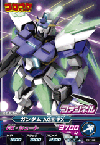 Gta-PR-109)ガンダムAGE-FX(コロコロコミック)