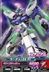 06-003 ガンダムAGE-FX (C)