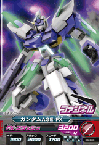 Gta-06-003-C)ガンダムAGE-FX