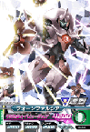 06-006 フォーンファルシア (M)