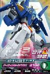 06-013 ガンダムAGE-3 ノーマル (R)