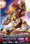 Gta-06-041-C)バンシィ(デストロイモード)