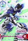06-066 ガンダムAGE-FX (CP)
