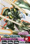 06-070 クィン・マンサ (CP)