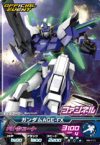 Gta-PR-111)ガンダムAGE-FX(店頭配布)