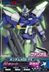 PR-118ガンダムAGE-FX(ユニバースアクセル付属)