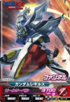 Gta-PR-119)ガンダムレギルス(コズミックドライブ付属)