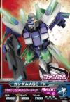 pr-120 ガンダムAGE-FX(オフィシャルバインダー3付属) (PR)
