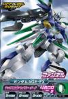 pr-121 ガンダムAGE-FX(第11回大会参加賞) (PR)