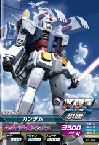 Gta-Z1-002-C)ガンダム