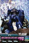 Gta-Z1-006-M)グフ