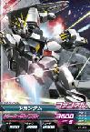 Gta-Z1-016-C)νガンダム