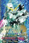 Gta-Z1-020-P)ユニコーンガンダム(覚醒)