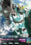 Gta-Z1-021-C)ユニコーンガンダム(覚醒)